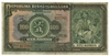 Stokorunová bankovka, rok 1920