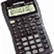Mobilní Vánoce 2003 – necháte se nalákat?