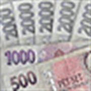 Novoroční dárek: vyšší minimální mzda, větší důchody