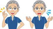 Důchodci v roce 2015. Jak zpětně uplatnit slevu na dani. A kdo začne danit důchod