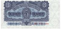 Tříkorunová bankovka, rok 1953