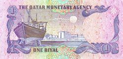 Katarský rijál
