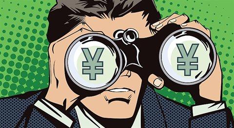 Japonsko: Centrální banka vyrábí jeny už i z akcií