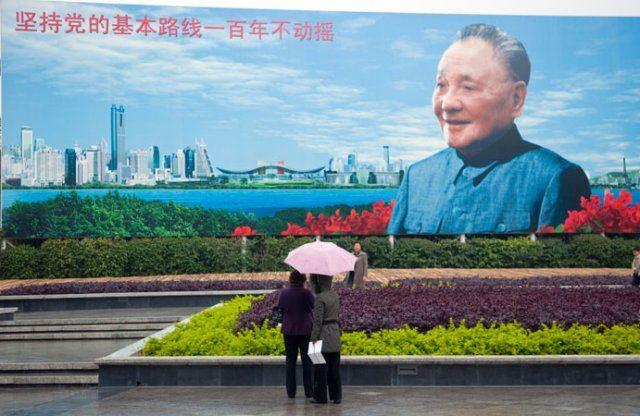 Čínské křižovatky III: Cesta k reformám