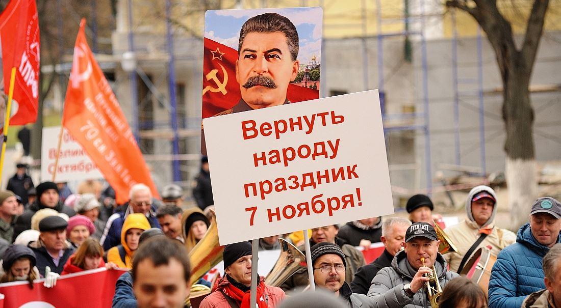 Sovětská ekonomika 1917–1991. Její život vezdejší a posmrtný