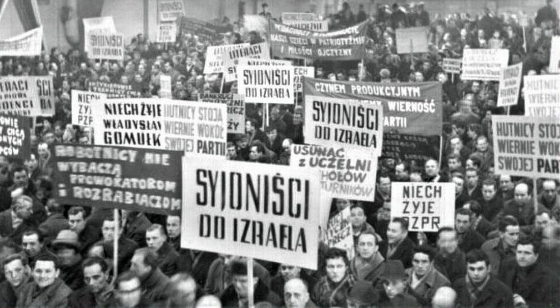 Izrael vs. Polsko: k dějinám s pokorou
