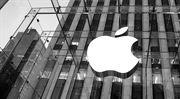 Nakousnuté jablko z pohledu investora