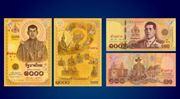 Nevejde se do peněženky, druhou si spletete. Nové thajské bankovky