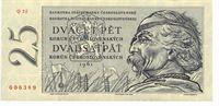 Dvacetipětikorunová bankovka, rok 1958