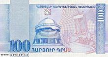 Arménský Dram 100