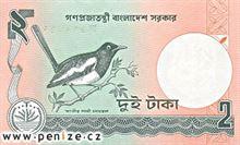 Bangladéšská taka 2