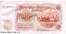 Bulharské leva 10