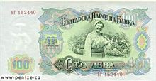 Bulharské leva 100