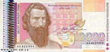 Bulharské leva 10000