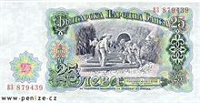 Bulharské leva 25