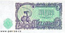 Bulharské leva 5