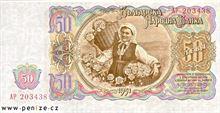 Bulharské leva 50