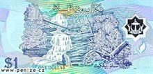 Brunejský dolar 1
