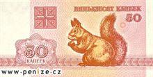 Běloruský rubl 050