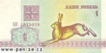 Běloruský rubl 1