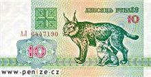 Běloruský rubl 10