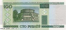 Běloruský rubl 100