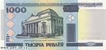 Běloruský rubl 1000