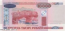 Běloruský rubl 10000