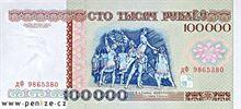 Běloruský rubl 100000