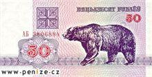 Běloruský rubl 50