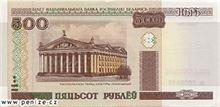 Běloruský rubl 500