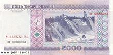 Běloruský rubl 5000