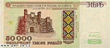 Běloruský rubl 50000