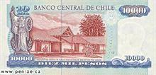 Chilské peso 10000