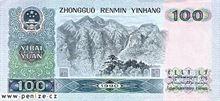 Čínský jüan 100