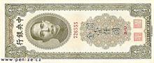 Čínský jüan 1000