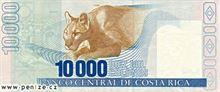 Kostarický colón 10000