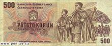 Československá koruna 500