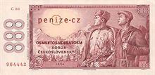 Československá koruna 888