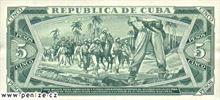Kubánské peso 5