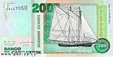 Kapverdské escudo 200