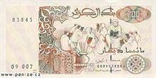Alžírský dinár 200