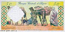 Alžírský dinár 50