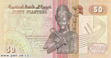 Egyptská libra 050