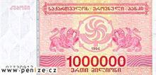 gek 1000000