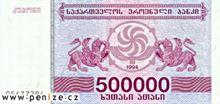 gek 500000