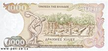 Řecká drachma 1000