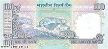 Indická rupie 100