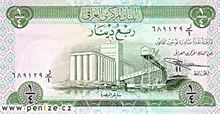 Irácký dinár 025