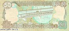 Irácký dinár 50
